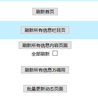 解决帝国系统搜索模板无法使用调用TAGS标签(showtags)等标签问题