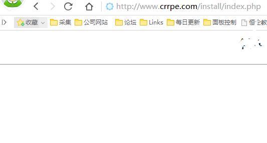 织梦安装页面/install/index.php空白解决方案