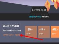 阿里云2H4G内存服务器值得买吗?性能怎样?