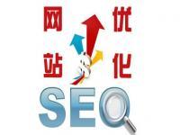长沙网站SEO优化公司哪家好