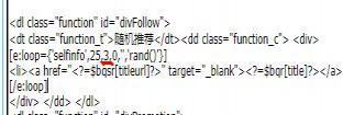 [e:loop={'selfinfo',10,1,0,'','r
