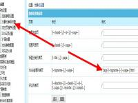 帝国cms实现 tags标签伪静态,tags标签使用ID.html命名